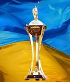 Обзор СМИ. Цена Кубка Украины